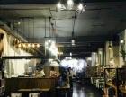 急,急,急,咖啡酒吧餐厅转让 300平米