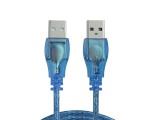 USB 2.0打印机 传真 扫描仪 多功能数据