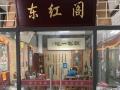 中百 十笏园潍州书画城一楼西门 商业街卖场 25平米