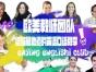 英语口语培训,英语培训,新学员注册免费体验课程