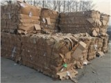 长期高价上门回收各类企业废纸