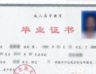 广西民族大学成人函授招生:酒店管理专业