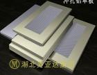 品质品牌冲孔铝单板