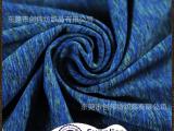 厂家直销段染莱卡布,色织涤氨纶锦纶针织面料瑜伽面料,泳衣面料