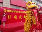 北京庆典、大兴庆典、海淀庆典、朝阳庆典、丰台 低价