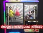 微美娱乐游戏机厂家直销 - 广东广州游艺设施信息