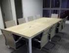 新款办公屏风,办公桌 沙发 办公书柜,会议桌等厂家直销