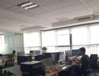 马赛国际商务中心纯写字楼115方带装修即租即用