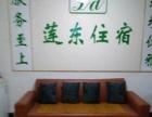 澄海 家庭旅馆 500元/月