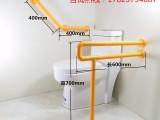 马桶扶手架子老人卫生间厕所助力架孕妇残疾人浴室安全坐便器扶手