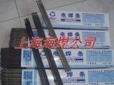 HB-YD601(Z)耐磨焊丝 磨煤辊磨