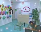 闵行区儿童康复医院(上海爱之家儿童康复中心)