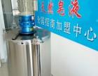 尚宜清洗衣液5800加盟送全套設備生產洗衣液皂液洗潔精精