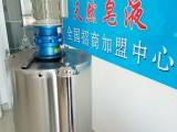 尚宜清洗衣液5800加盟送全套设备生产洗衣液皂液洗洁精精