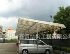 花店遮阳蓬推拉式雨棚停车棚奶茶式推拉篷移动大排档