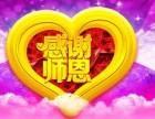 湘潭志高空调(各点 售后服务热线是多少电话?