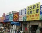 【弘铺】黄金地段盈利中母婴店转让 无转让费 盘货