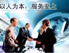 云南省专业代理外资企业增资验资