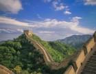 北京自由行攻略,北京五天自由行,上海出發北京自由行攻略