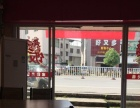 北门聚水阁足浴城旁边 酒楼餐饮 商业街卖场
