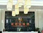 海鸿国际 亚欧跨界食品物流港交易中心