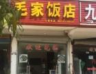 大名城博士永和豆浆对面毛 酒楼餐饮 商业街卖场