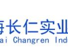 上海长任实业有限公司电阻器半成品外发加工上门回收现金结算