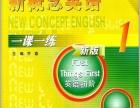 宁波初级英语培训去哪里