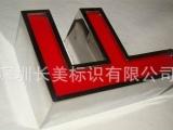 前台广告安装、形象墙制作、logo标识设