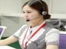 欢迎访问(昆明海尔热水器-维修网站)各点售后服务咨询电话欢迎