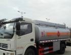 危险品运输油罐车现车提供