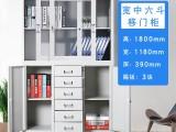 辦公室優質文件柜保密柜,新疆本地發貨
