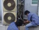 北京格力中央空调售后维修日立空调专业维修保养