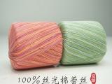 编格尔夏季100%纯棉蕾丝线手编钩针线丝