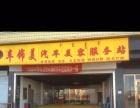 土默特左旗 金川开发区游乐城西车饰美 汽修美容 商业街卖