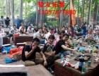 南京哪里可以夏令营