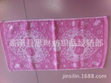 河北高阳毛巾厂家生产提花苹果纯棉小童巾不伤儿童皮肤超市**