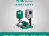 德国威乐wilo变频水泵多级恒压节能增压泵水泵
