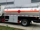 5-15吨油罐车厂家直销低价处理