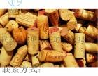 潮州红酒软木塞价格
