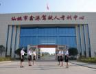 武汉增驾大车B2增驾A2A3训考一个场地