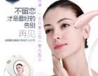广州艾颜佳工厂美眼护理仪器 魔术眼量子提拉仪