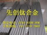 山西TC9工业纯铁成形性