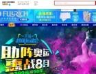 汨罗市电商网页图片设计淘宝天猫网页设计 钱少效果好