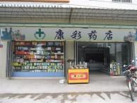 (转让) 番禺化龙镇临街门面生意转让药店