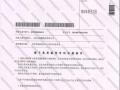 专利代写,包授权,商标注册,版权,认证,品牌策划.