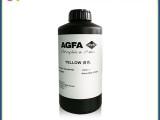 比利时爱克发AGFA东川汉拓喷绘机京瓷喷头UV墨水