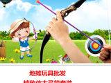 淘宝热销弓箭儿童活动礼品地摊热卖厂家直销批发支持一件代发玩具