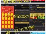 深圳周边农场系统淘金农场理财游戏系统H5资金盘游戏开发