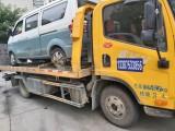 道路救援 换胎补胎 流动补胎 送油 搭电 脱困 修车